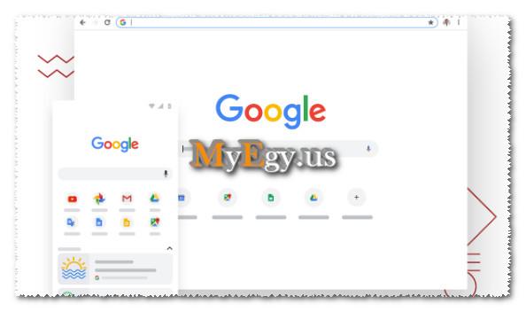 جوجل كروم عربى