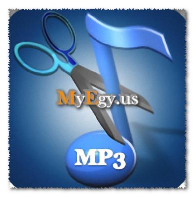 برنامج Free MP3 Cutter