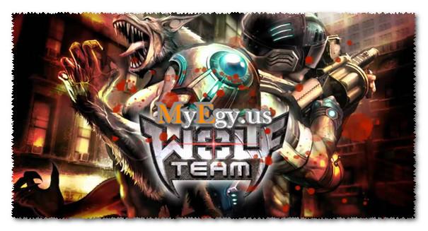 تحميل لعبة Wolf Team
