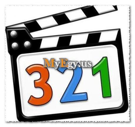 برنامج Media Player Classic Home Cinema
