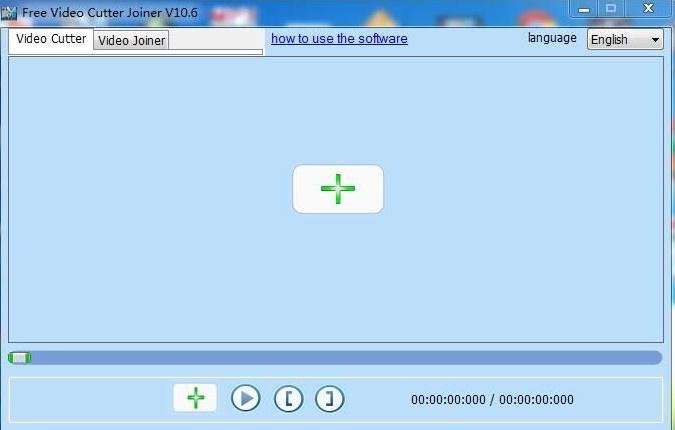 تحميل برنامج تقطيع الفيديو 2020 للكمبيوتر برابط مباشر